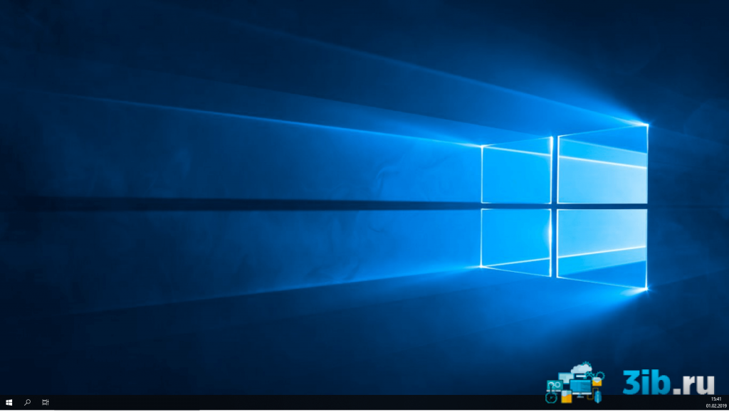 Windows 10 рабочий стол