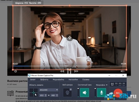 Окно программы Movavi Screen Capture