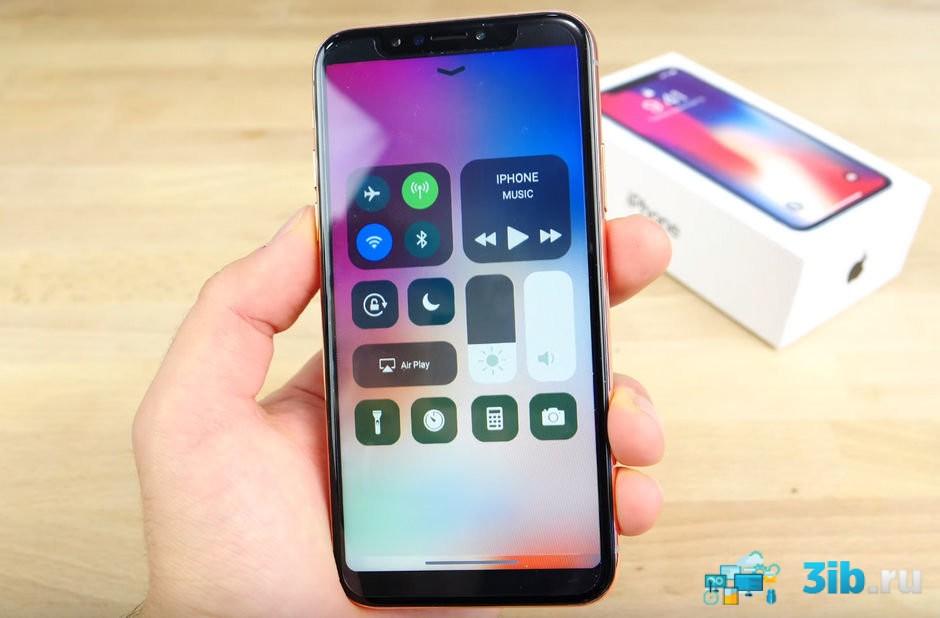 Китайский iPhone X яркость