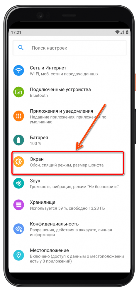 Вкладка Экран Samsung