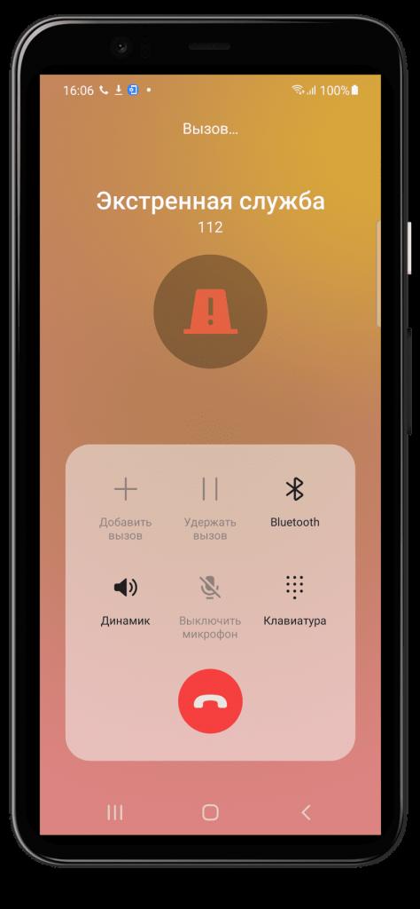 Приложение CallRec на Андроиде звонок абоненту