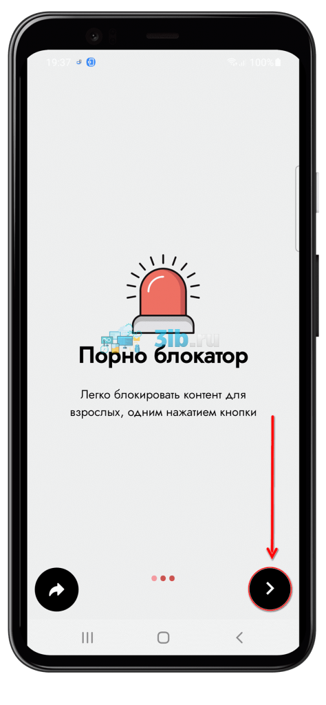 Приложение Blocker Андроид описание