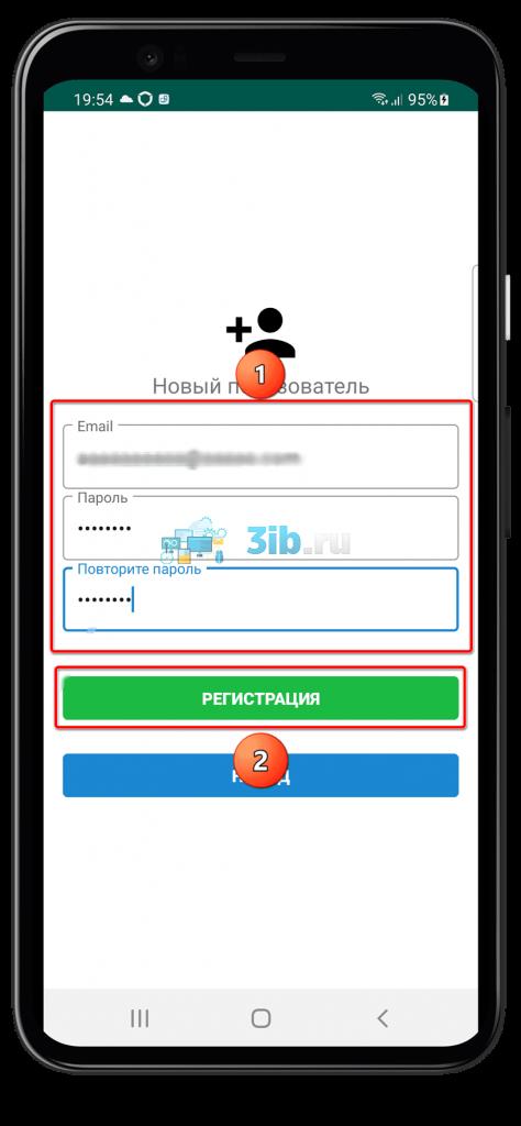 Adult Block Андроид вход в учетную запись