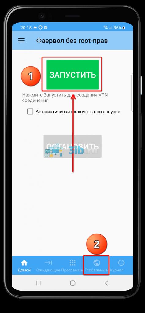 Firewall Android запустить