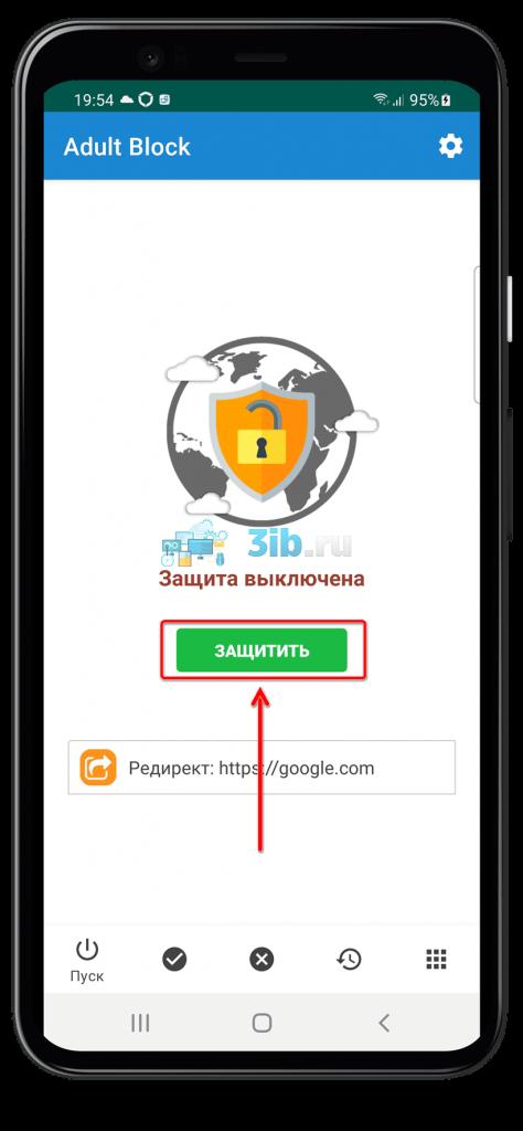Adult Block Андроид - защитить