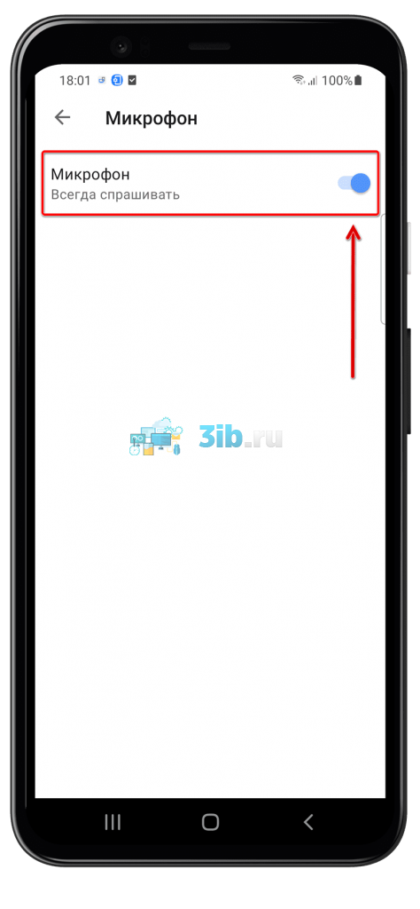 Приложение Opera Android - вкладка Микрофон всегда спрашивать
