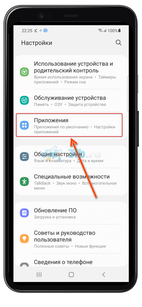 Вкладка Приложения на Андроиде