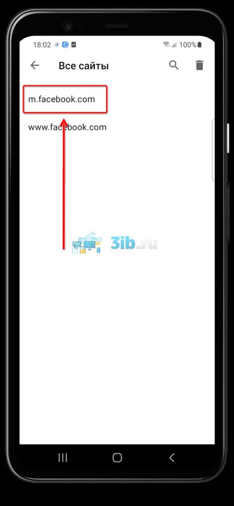 Приложение Opera Android - вкладка Все сайты