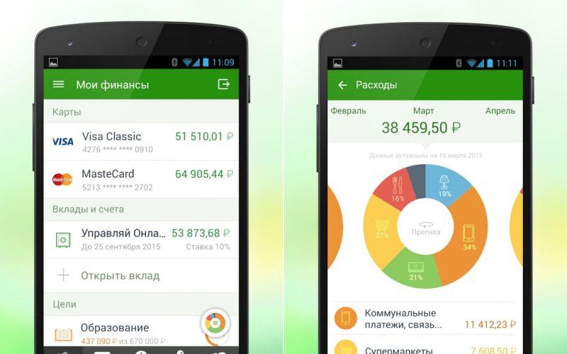 Как подключить Сбербанк онлайн на Андроиде